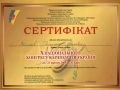 Конгресс_кардиологов_2009-001
